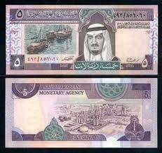 Arábia Saudita - 5 Rial S De 1.984 .- Fe Frete - 12,00.