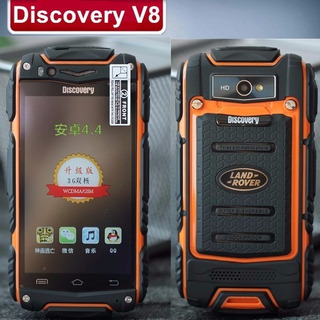 Celular Discovery Land Rover V8 Indestructible En Caja 1.2