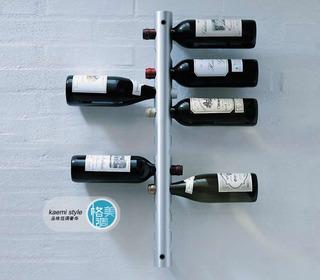 Vinoteca De Acero Inoxidable De Pared 12 Botellas