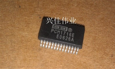 Pcm 1716e Teclados Yamaha Psr 640/740 Envio Imediato