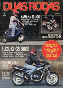 Duas Rodas N°209 Suzuki Gs 500e Yamaha 50 Jog