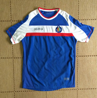 Camisa Original Getafe 2007/2008 Home