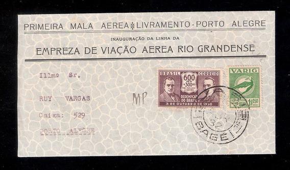 Varig- Carta De Bagé Para Porto Alegre- Datada 20 Abril 1932