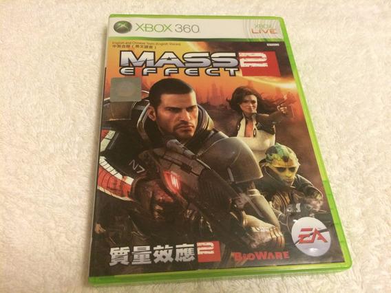 Mass Effect 2 (xbox 360, 2010)