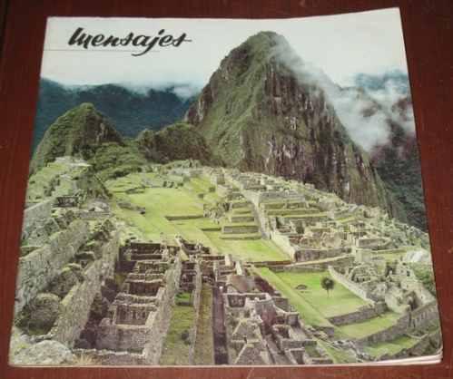 Imagen 1 de 3 de Mensajes N°26 1984 Machu Picchu Cusco Pintura Tamayo Herrera