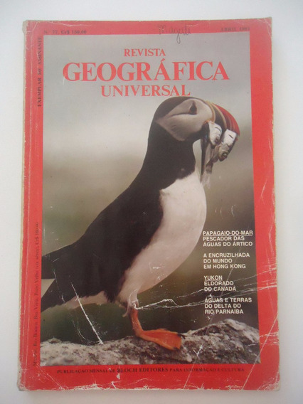 Revista Geográfica Universal #77 Ano 1981 Papagaio Do Mar