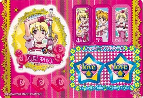 Sticker Premium De Pretty Cure Pc2 08