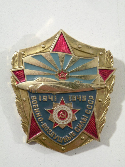 Distintivo Emblema Escudo Insignia Rusia Urss 1941 - 1945