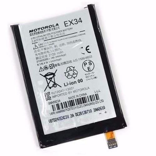 Imagen 1 de 4 de Bateria Para Motorola Moto X