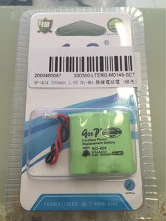 Bateria Para Inalámbrico 3x2/3aaa