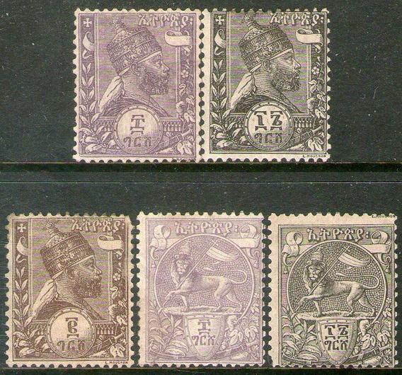 Etiopía Serie X 5 Sellos Nuevos Rey = León De Judá Año 1894
