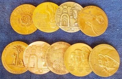 Judaica - Israel - Colección De 9 Importantes Medallas Conmemorativas En Alto Relieve De Bronce. Magnífica Calidad