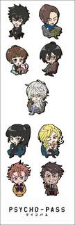 Plancha De Stickers De Anime De Psycho-pass