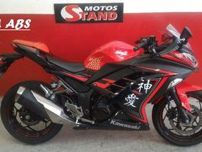 Kawasaki Ninja 300 Abs 2015 Km 11.238 Vermelha