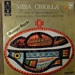 Vinilo Misa Criolla: Musica Sacra