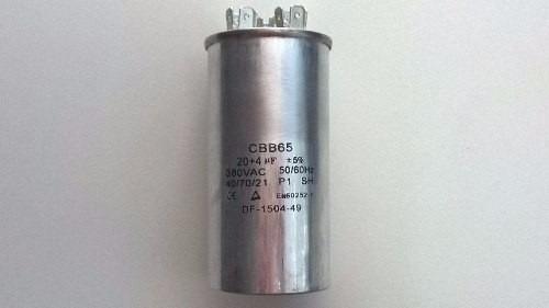 Capacitor Duplo Aluminio 20 + 4uf ±5% 380vac Suhyra