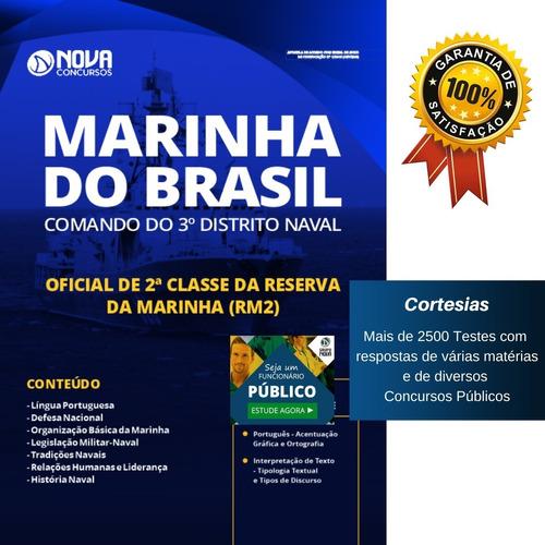 Apostila Marinha Do Brasil - Oficial De 2ª Classe Rm2