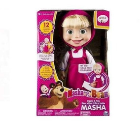 Masha Y El Oso - Masha Interactiva