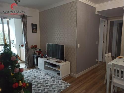 Imagem 1 de 15 de Apartamento Para Venda No Bairro Fundacao - V-4645