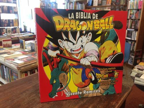 Imagen 1 de 2 de La Biblia De Dragon Ball - Vicente Ramírez