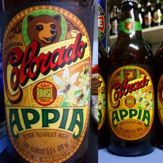 Cerveza Colorado De Trigo Con Miel 600cc Importadas Brasil