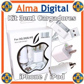 Kit Cargador Pared,carro,usb iPhone iPod Touch Nano Classic