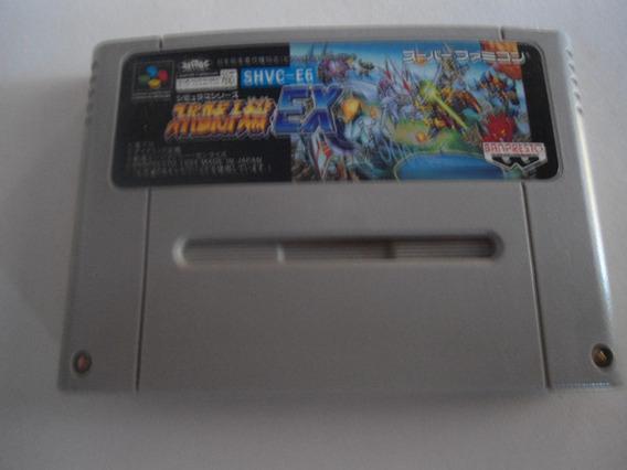 Super Robot Taisen Ex Original Snes Super Famicom