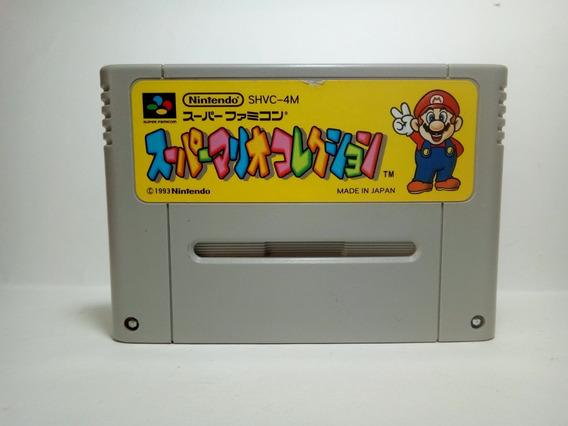 M015 Super Mario Collection ( Mario All Stars )