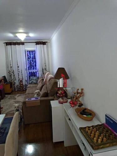 Imagem 1 de 8 de Apartamento Com 3 Dormitórios À Venda, 96 M² Por R$ 425.000,40 - Freguesia Do Ó - São Paulo/sp - Ap0790