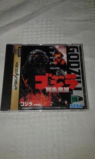 Sega Saturn Godzilla Japan Ure