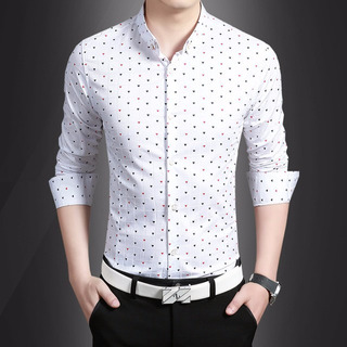 Camisa Manga Longa Masculina - Frete Gratis