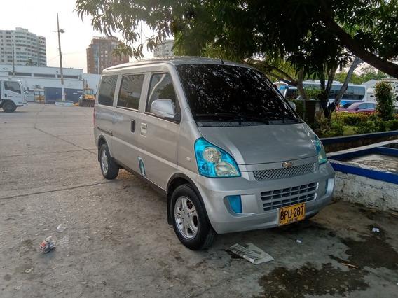 Chevrolet N300 N300 Plus