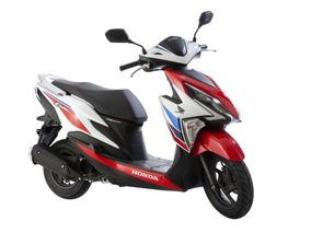 Honda Elite Tricolor En Preventa El Nuevo Scooter