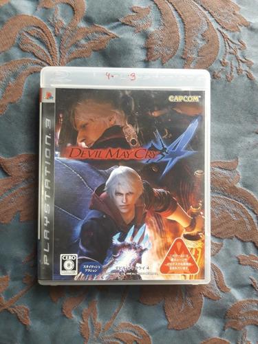 Devil May Cry 4 - Japonês Mídia Física Ps3