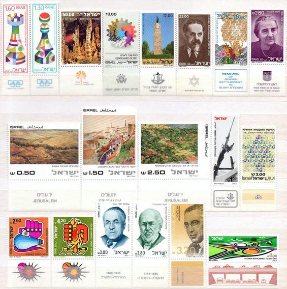 Israel - Acumulação Com 19 Selos - 1976 A 1981 - C/tab