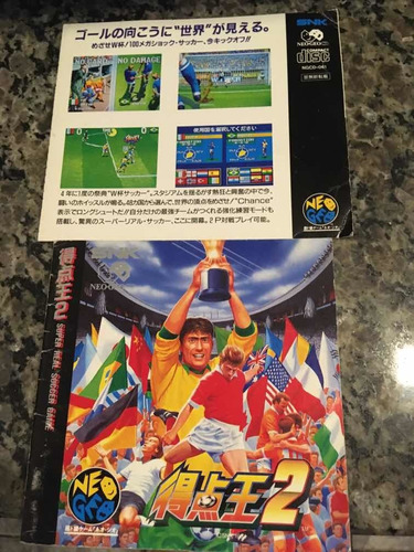 Neo Geo Cd Manual Completo  Do Jogo Super Sidekicks Japonês
