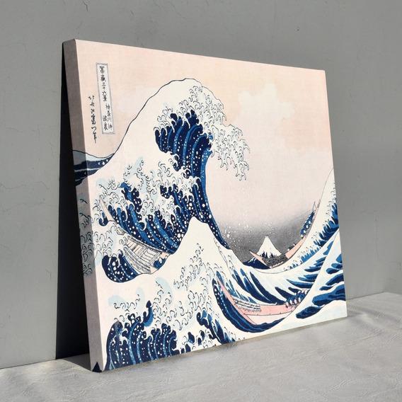 Cuadro Katsushika Hokusai La Gran Ola De Kanagawa 90x60 Canvas