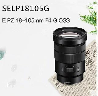 Lente Sony 18-105mm Montura E Para Camaras Full Frames