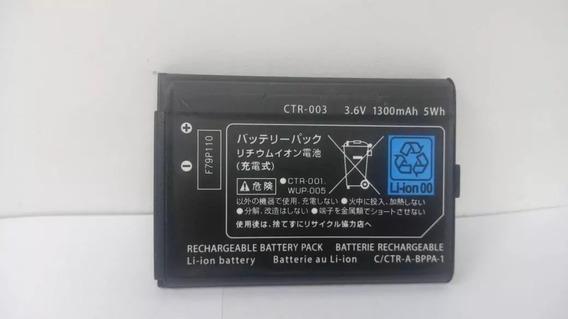 Bateria 3ds Substituição Nintendo 3ds 1300 Mah 3.7v Testada Antes Do Envio
