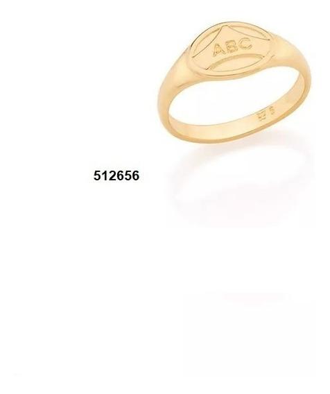 Anel Infantil Oval Formatura Abc Rommanel 512656 Vb