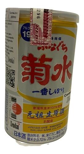 Imagem 1 de 1 de Sake Licoroso Kikushi Funaguchi Ichiban Shibori Japão