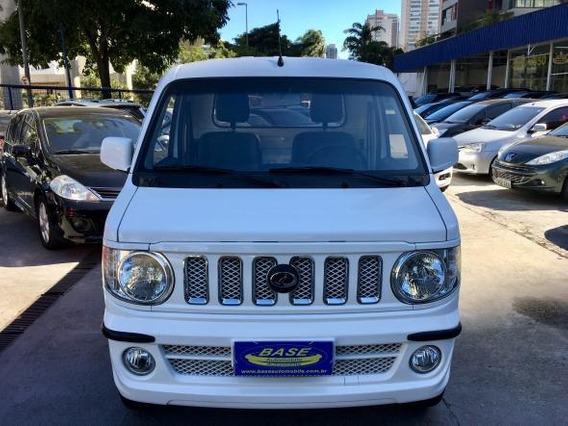 Effa V21 Cab Simples