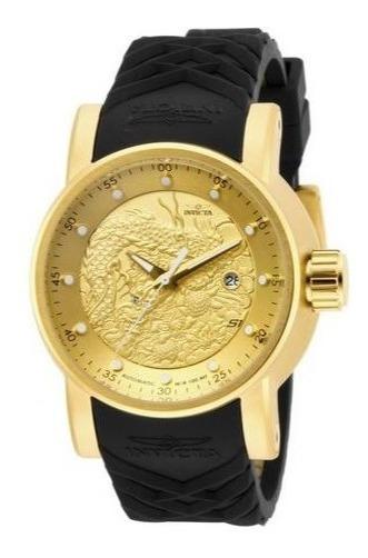 Relógio Yakuza Automatico - Com Caixa - Frete Gratis!!!