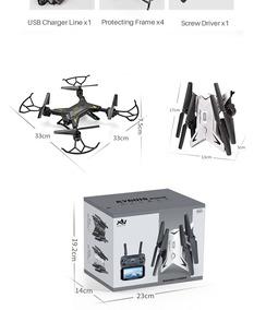Drone Ky601s C/ Câmera 1080p - Cor Preta