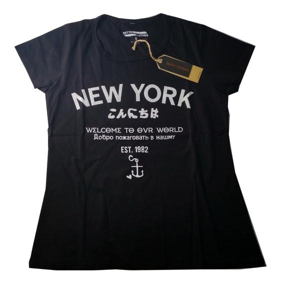 New York - Remeras Con Aguante.