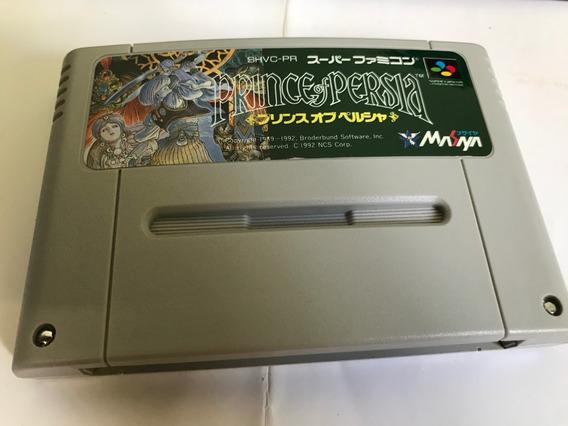 Prince Of Persia - Super Famicom - V27