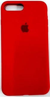 Capa Case Silicone iPhone 7/8 Tela 4,7 Com Logo Apple