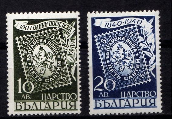 Numismza Bulgaria 1940 St 358-9 Tematica Mint ( C495) Oferta