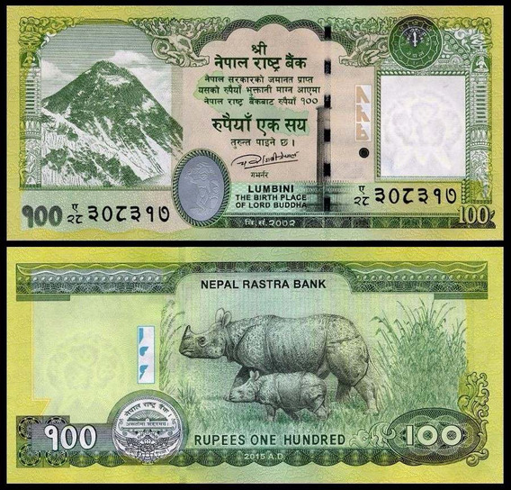Nepal P-80 Fe 100 Rupees 2015 * C O L *