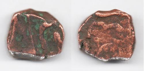 Imagen 1 de 2 de Moneda India Imperio Mughal (1526-1857 Dc.) L162